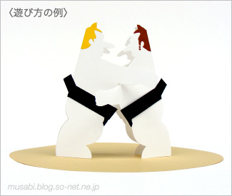 外国人紙相撲で遊ぼう!:黒 ... : 紙相撲 イラスト : イラスト